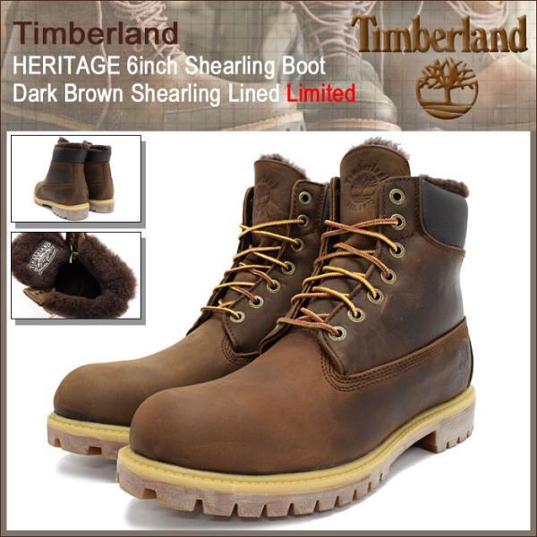 ティンバーランド Timberland ブーツ メンズ ヘリテイジ 6インチ シャーリング ダークブラウン シャーリング ラインド 限定(9664B HERITAGE)|icefield