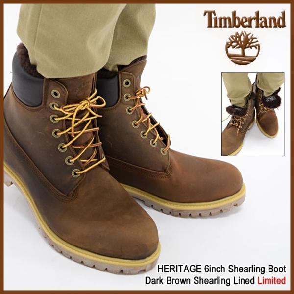ティンバーランド Timberland ブーツ メンズ ヘリテイジ 6インチ シャーリング ダークブラウン シャーリング ラインド 限定(9664B HERITAGE)|icefield|02