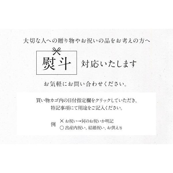プレゼント  ベンアンドジェリーズ(BENandJERRY'S) ミニカップ7個入り ギフト グルメ セット|iceselection|09