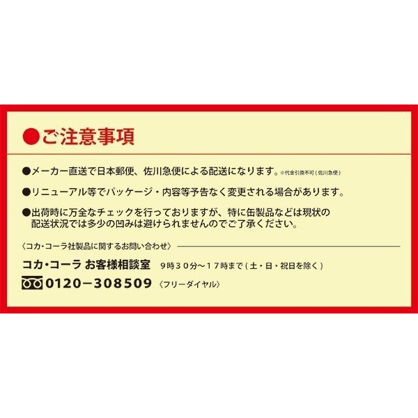 綾鷹 1LPET 12本セット|iceselection|09