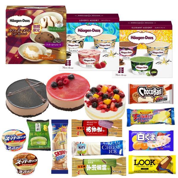 バラエティボックス ハーゲンダッツ マルチパック  4号ホールケーキ(冷凍)アイスクリーム 21個の詰め合わせ セット 送料無料 ギフト FB-22|iceselection