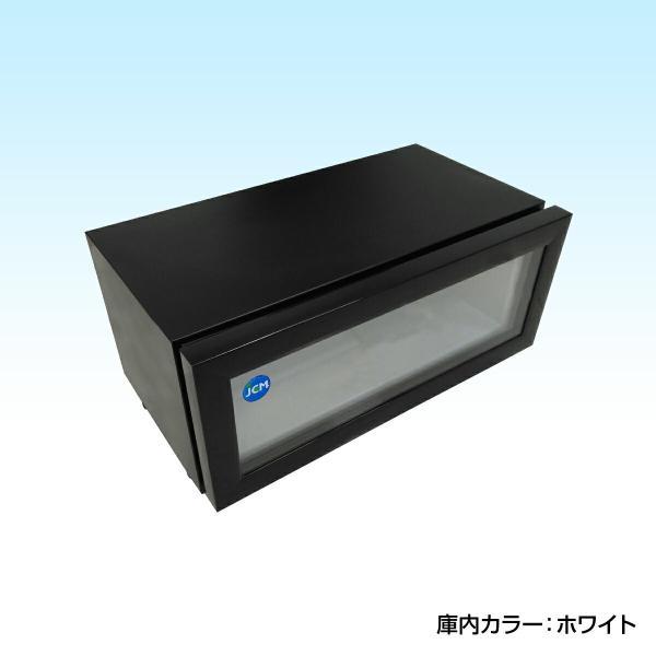 JCM社製   卓上型冷蔵ショーケース JCMS-15|iceselection|02
