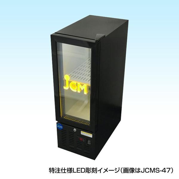 JCM社製   卓上型冷蔵ショーケース JCMS-15|iceselection|11