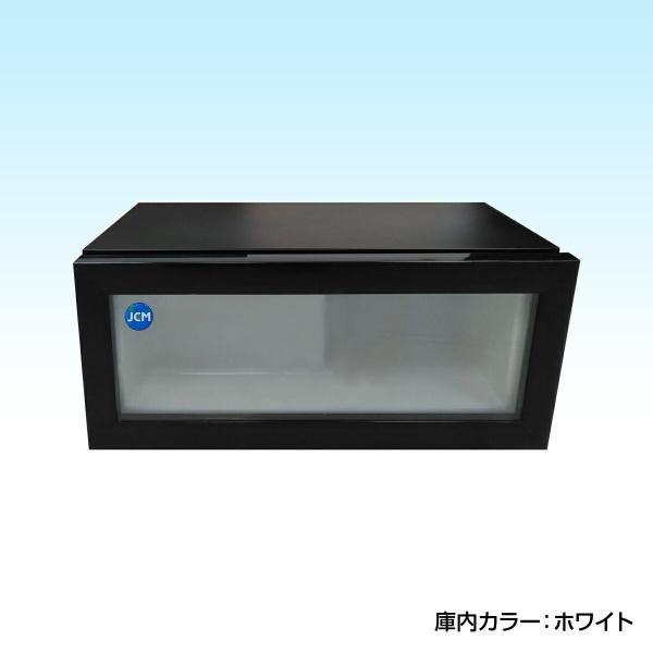 JCM社製   卓上型冷蔵ショーケース JCMS-15|iceselection|06