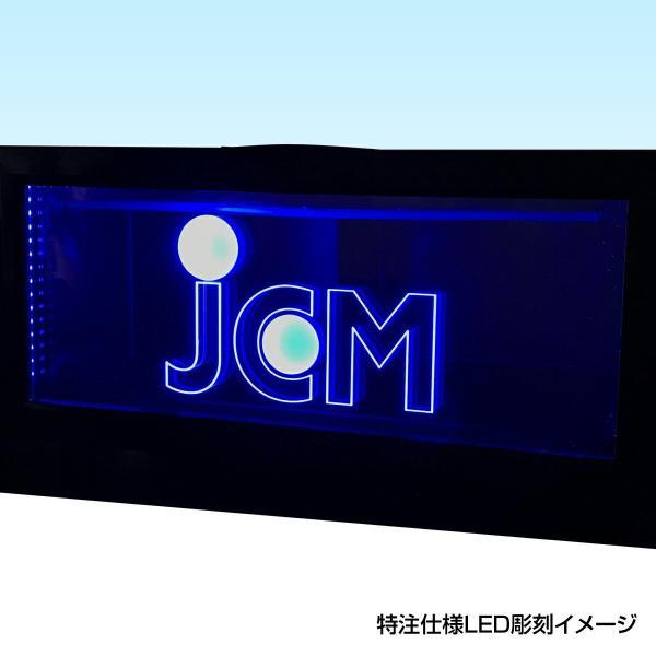 JCM社製   卓上型冷蔵ショーケース JCMS-15|iceselection|08