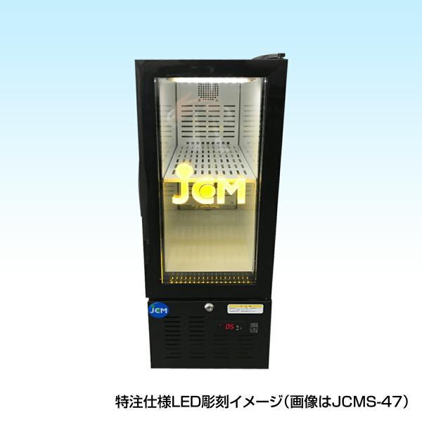 JCM社製   卓上型冷蔵ショーケース JCMS-15|iceselection|10