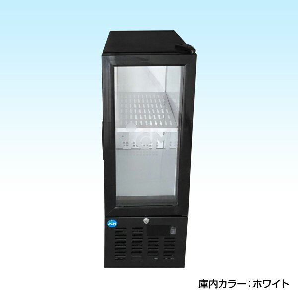 JCM社製   卓上型冷蔵ショーケース JCMS-47|iceselection|05