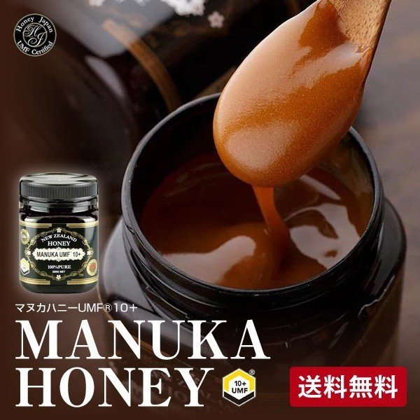 MANUKA HONEY(マヌカハニー)UMF10+|iceselection|01