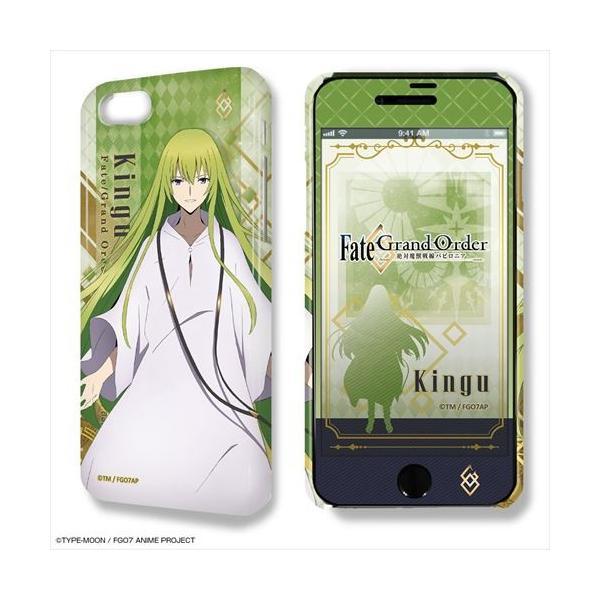 Fate/Grand Order -絶対魔獣戦線バビロニア- iPhone 7/8ケース&保護シート Ver.2(キングゥ)