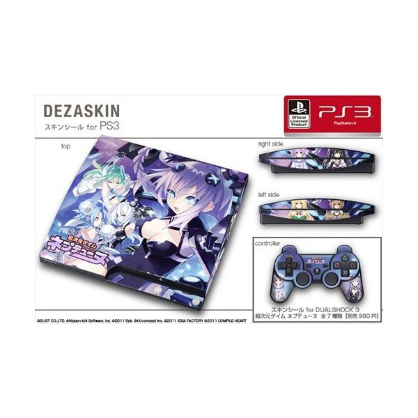 デザスキン 超次元ゲイム ネプテューヌ/mk2 for PS3 デザイン1|icharat