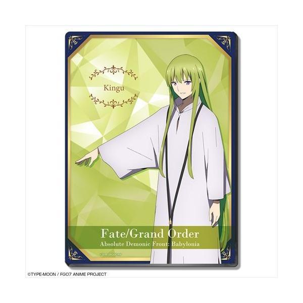 Fate/Grand Order -絶対魔獣戦線バビロニア- マウスパッド Ver.2(キングゥ)