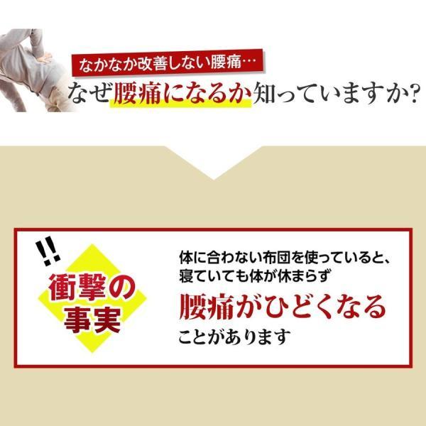 <雲のやすらぎプレミアム セミダブル2枚セット>敷き布団 敷布団 腰痛対策 肩こり 体圧分散マットレス 送料無料|ichibanboshi|06