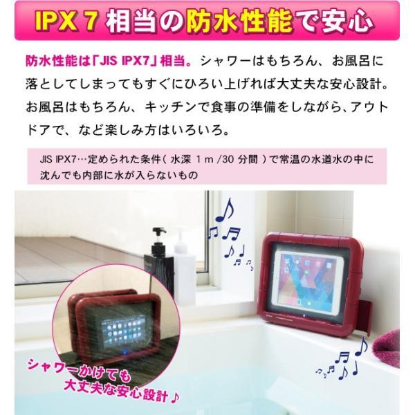 防水 スピーカー iPhone スマホ タブレット お風呂 アウトドア ツインバード AV-J123 レッド ichibankanshop 02