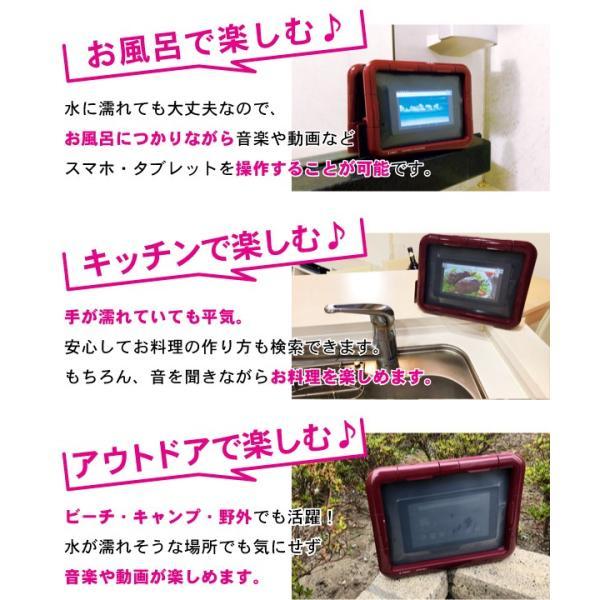 防水 スピーカー iPhone スマホ タブレット お風呂 アウトドア ツインバード AV-J123 レッド ichibankanshop 03