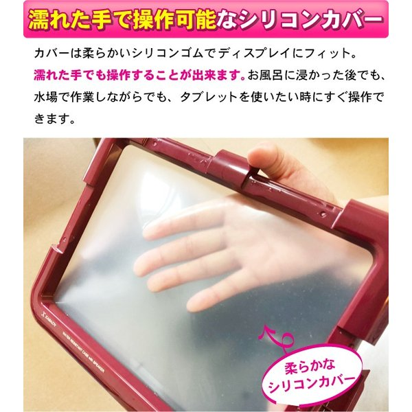 防水 スピーカー iPhone スマホ タブレット お風呂 アウトドア ツインバード AV-J123 レッド ichibankanshop 05