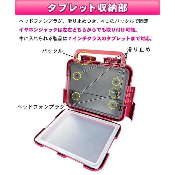 防水 スピーカー iPhone スマホ タブレット お風呂 アウトドア ツインバード AV-J123 レッド ichibankanshop 06