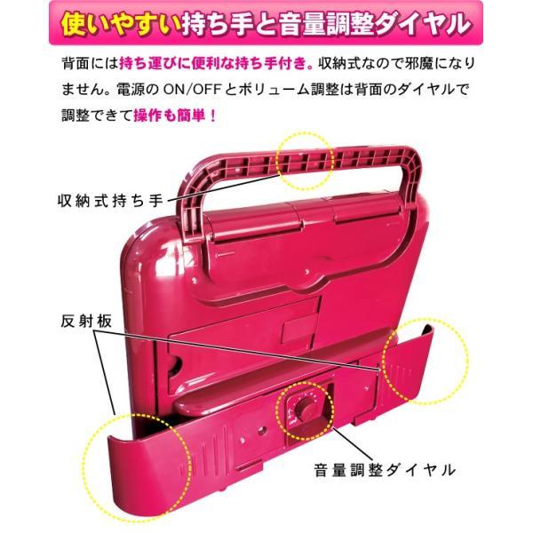 防水 スピーカー iPhone スマホ タブレット お風呂 アウトドア ツインバード AV-J123 レッド ichibankanshop 07