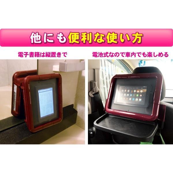 防水 スピーカー iPhone スマホ タブレット お風呂 アウトドア ツインバード AV-J123 レッド ichibankanshop 08