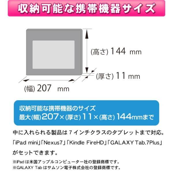防水 スピーカー iPhone スマホ タブレット お風呂 アウトドア ツインバード AV-J123 レッド ichibankanshop 09