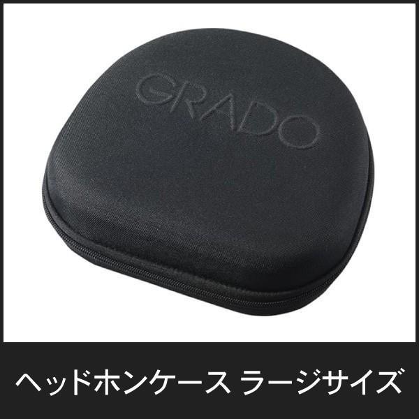 ヘッドホンケース ラージサイズ GRADO Headphone Case Large