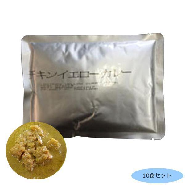 タイハラルチキンイエローカレー(業務用) 10食セット(同梱・代引き不可)