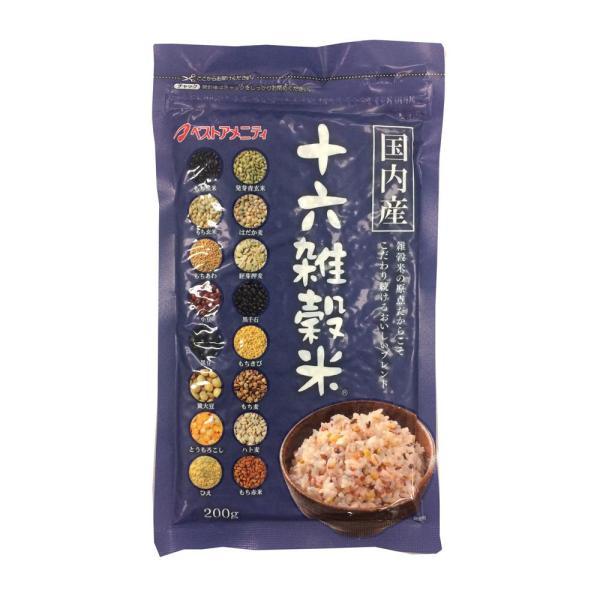雑穀シリーズ 国内産 十六雑穀米(黒千石入り) 200g 12入 Z01-023(同梱・代引き不可)