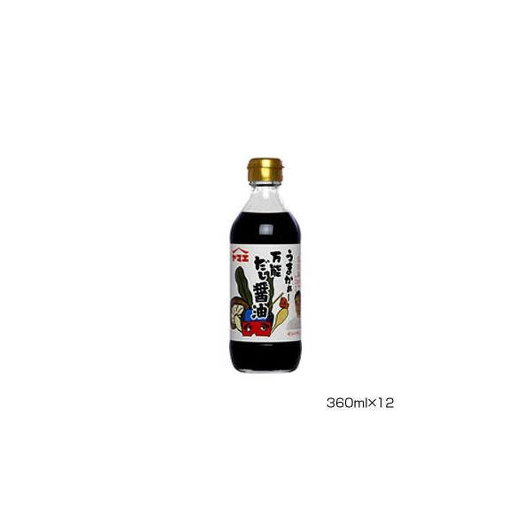 ヤマエ うまかぁ〜万能だし醤油 360ml×12本(同梱・代引き不可)