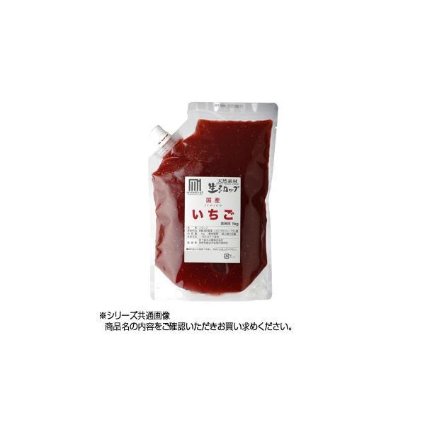 かき氷生シロップ 国産いちご 業務用 1kg 3パックセット(同梱・代引き不可)