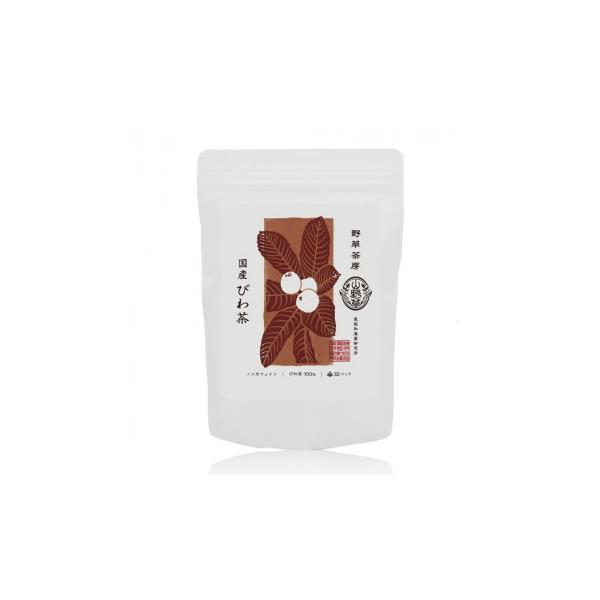黒姫和漢薬研究所 野草茶房 びわ茶 2.5g×32包×20箱セット(同梱・代引き不可)