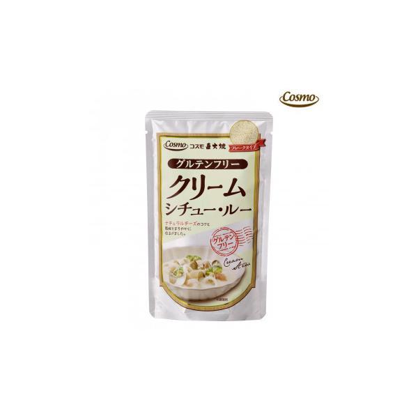 コスモ食品 グルテンフリー クリームシチュールー 110g×50個(同梱・代引き不可)
