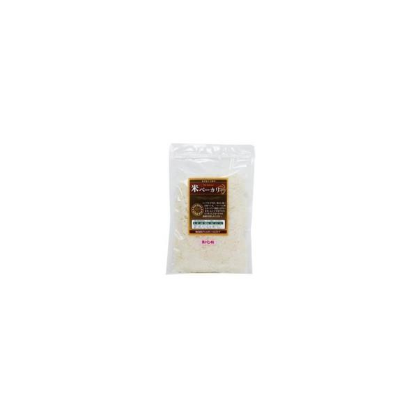 もぐもぐ工房 (冷凍) 米(マイ)ベーカリー 生パン粉 100g×10セット(同梱・代引き不可)