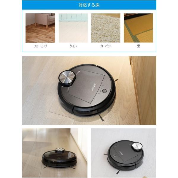 (1000円OFFクーポン発行中) ロボット掃除機 お掃除ロボット 水拭き 乾拭き 高性能 多機能 レーザー エコバックス Alexa対応 マッピング 拭き掃除 DEEBOT DR95|ichibankanshop|10
