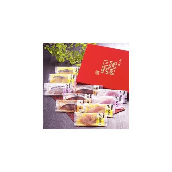 「漬魚三彩」10切入〔焼津水産ブランド認定〕粕漬、西京味噌漬け、みりん醤油漬、味噌漬(同梱・代引不可)