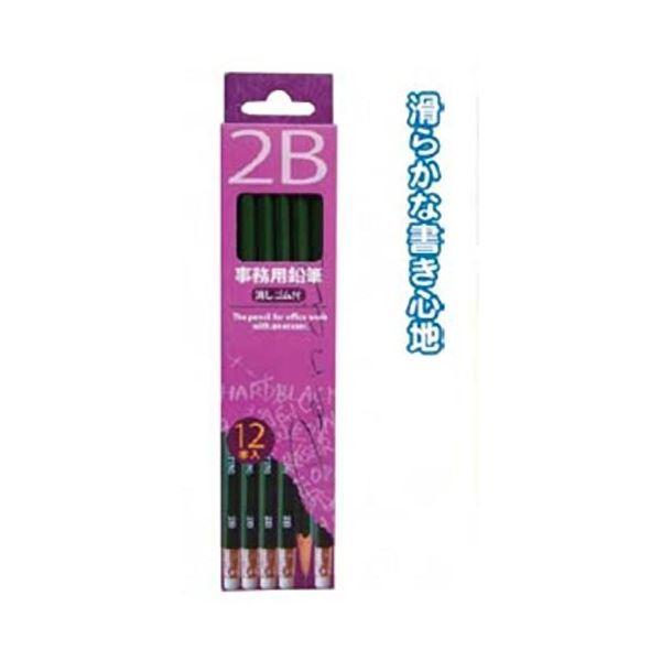 2B事務用鉛筆消しゴム付12本入 〔12個セット〕 32-776(同梱・代引不可)