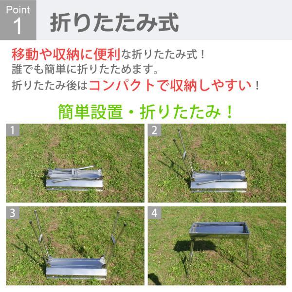 バーベキューコンロ 折りたたみ ステンレス コンパクト 軽量 簡単 コンロ グリル 軽い 幅73cm SunRuck サンルック  EA-BBQ|ichibankanshop|04