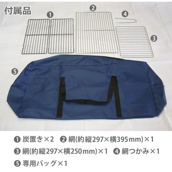バーベキューコンロ 折りたたみ ステンレス コンパクト 軽量 簡単 コンロ グリル 軽い 幅73cm SunRuck サンルック  EA-BBQ|ichibankanshop|10