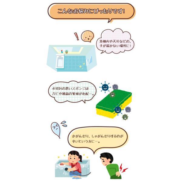 お風呂 掃除 電動 ブラシ バスポリッシャー コードレス 充電式 電動回転ブラシ お掃除ブラシ 3種のブラシアタッチメント付属 SunRuck EA-BSP01 土日祝日発送|ichibankanshop|03