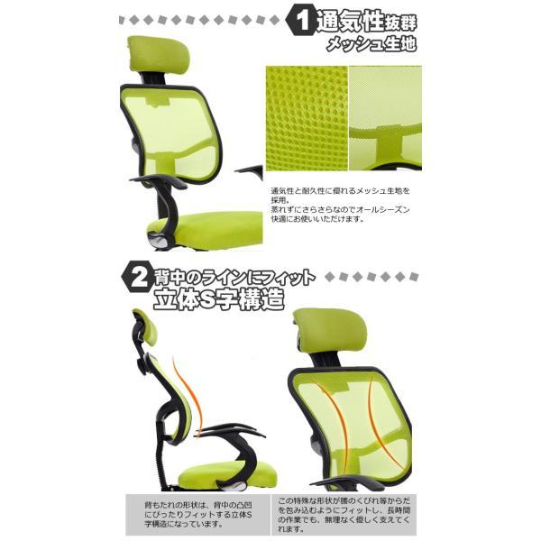 送料無料 オフィスチェア 学習イス ミーティングチェア ea-chair01-gr ea-chair01-rd ea-chair01-bl ea-chair01-or グリーン レッド ブルー オレンジ ichibankanshop 02