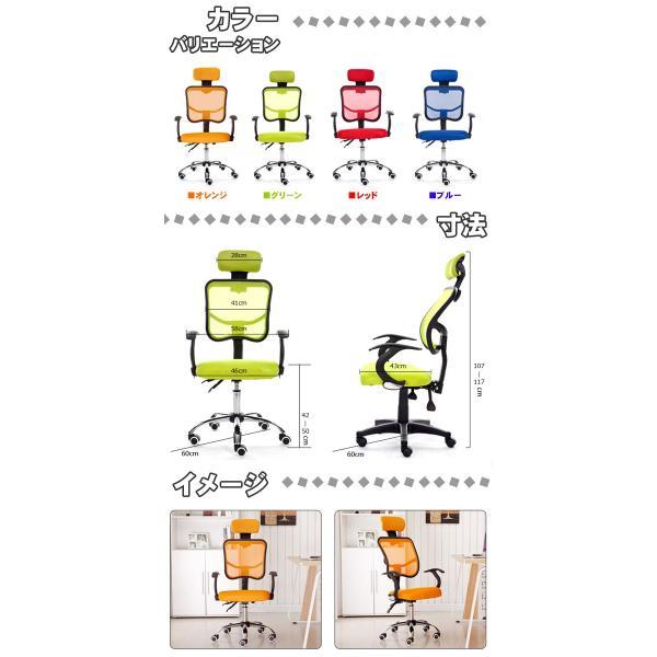 送料無料 オフィスチェア 学習イス ミーティングチェア ea-chair01-gr ea-chair01-rd ea-chair01-bl ea-chair01-or グリーン レッド ブルー オレンジ ichibankanshop 03