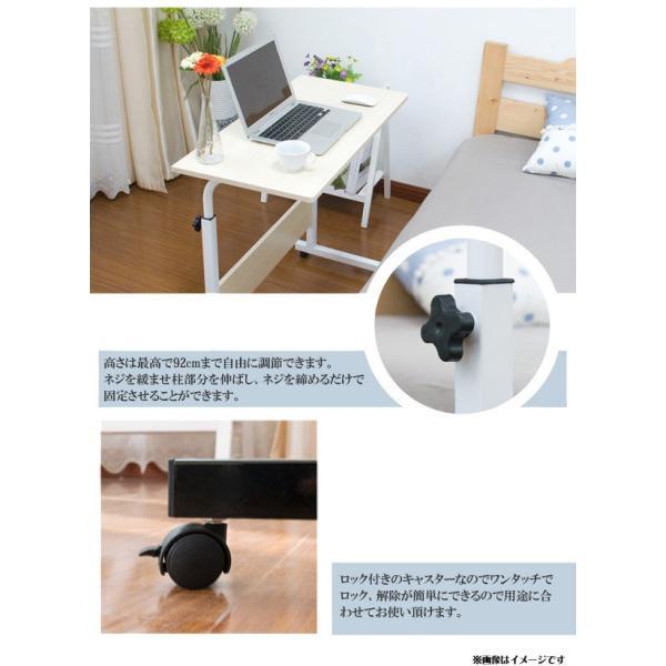 サイドテーブル 60cm ベッドサイドテーブル キャスター付 SunRuck サンルック  EA-ST01 ミニテーブル 簡単組み立て 補助 キャスター付|ichibankanshop|05