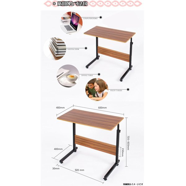サイドテーブル 60cm ベッドサイドテーブル キャスター付 SunRuck サンルック  EA-ST01 ミニテーブル 簡単組み立て 補助 キャスター付|ichibankanshop|06