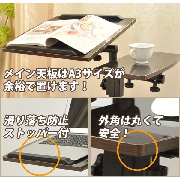 サイドテーブル 高さ調整 360度回転 キャスター付き 2天板 角度調整 寝室 リビング ホワイト ダークウッド ブラック A3サイズ|ichibankanshop|03