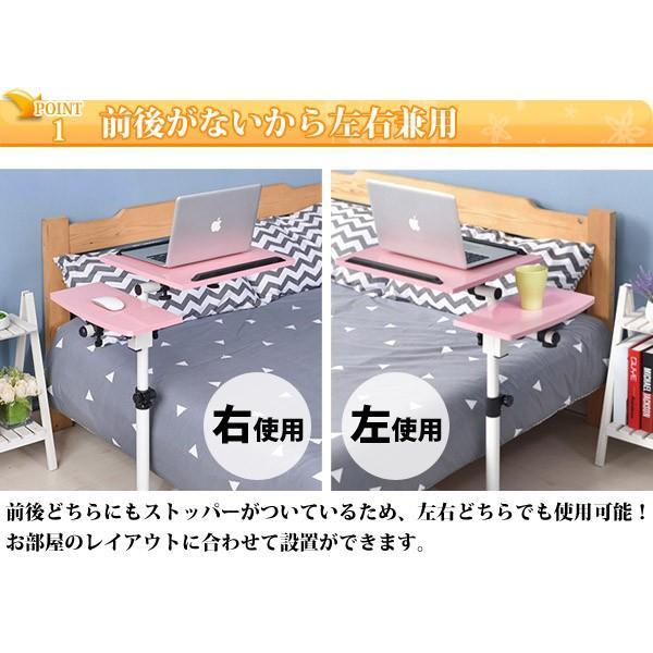サイドテーブル 高さ調整 360度回転 キャスター付き 2天板 角度調整 寝室 リビング ホワイト ダークウッド ブラック A3サイズ|ichibankanshop|04
