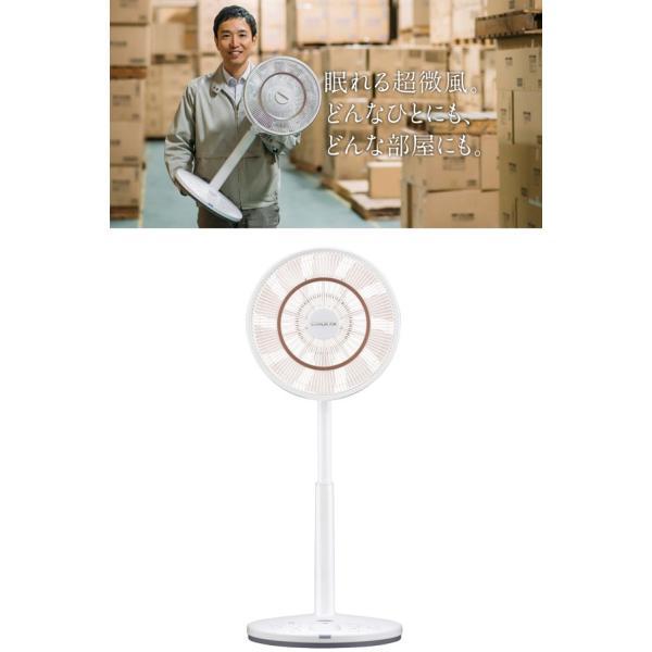 コアンダエア リビング扇風機 30cm羽根 首振り約80° 眠れる超微風 やさしい風 DCモーター扇風機 TWINBIRD ツインバード EF-DJ68W