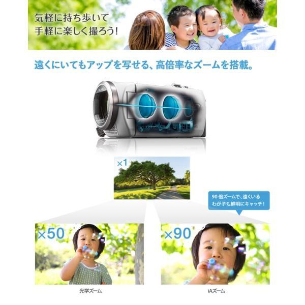 デジタルハイビジョン ビデオカメラ Panasonic HC-V480MS ブラック ホワイト