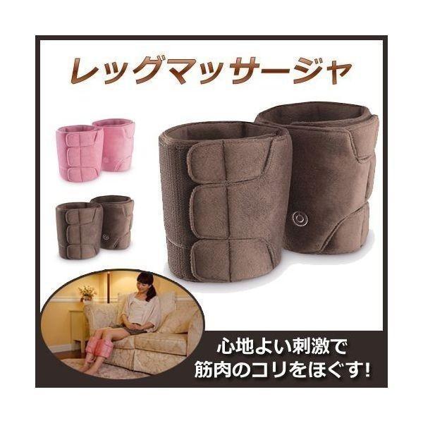 足 マッサージ器 ふくらはぎ オムロン レッグマッサージャー コンパクト カバー洗濯可能 HM-252-BW ブラウン|ichibankanshop