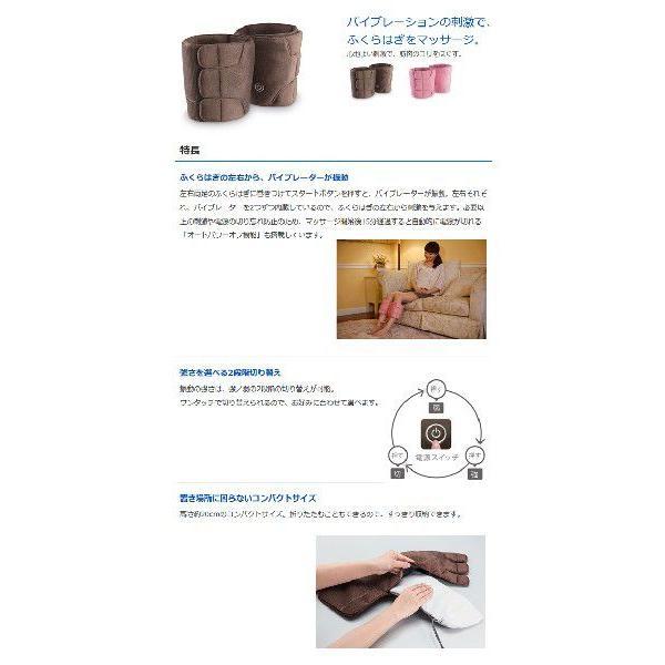 足 マッサージ器 ふくらはぎ オムロン レッグマッサージャー コンパクト カバー洗濯可能 HM-252-BW ブラウン|ichibankanshop|02