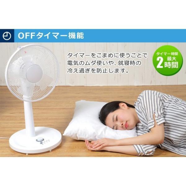扇風機 30cm 安い リビング扇風機 リビングファン メカ扇風機 フラットタイプ TEKNOS 扇風機 ファン 首振り タイマーKI-1737-W|ichibankanshop|04