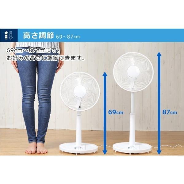 扇風機 30cm 安い リビング扇風機 リビングファン メカ扇風機 フラットタイプ TEKNOS 扇風機 ファン 首振り タイマーKI-1737-W|ichibankanshop|06