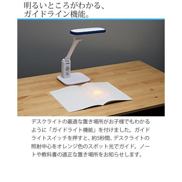 デスクライト LED 学習机 子供用 学習用 調光 目に優しい 読書灯 電気スタンド 卓上 デスク おしゃれ デスクスタンド 照明 スタンド|ichibankanshop|04